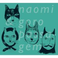 【送料無料】 Naomi&Goro ナオミ アンド ゴロー / passagem 【CD】