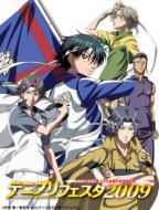 【送料無料】 テニプリフェスタ2009 【DVD】