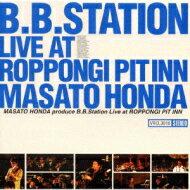 本田雅人 ホンダマサト / Bb Station Live At Roppongi Pit Inn 【CD】
