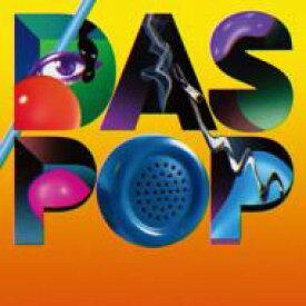 Das Pop / Das Pop 【CD】