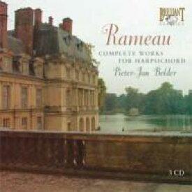 【送料無料】 Rameau ラモー / ハープシコードのための作品全集 ベルダー、ムジカ・アンフィオン(3CD) 輸入盤 【CD】