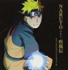 【送料無料】 NARUTO -ナルト- 疾風伝 オリジナル・サウンドトラック II 【CD】