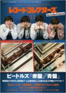レコードコレクターズ 2010年 11月号 【雑誌】