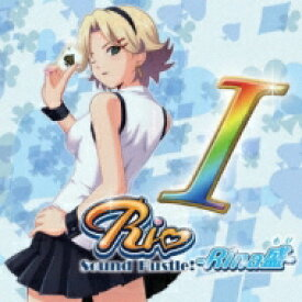Rio Sound Hustle! -Rina盛- 【CD】