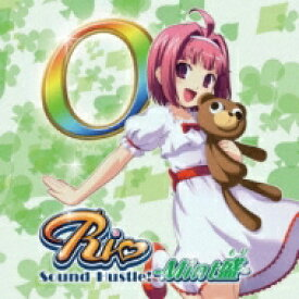 Rio Sound Hustle! -Mint盛- 【CD】