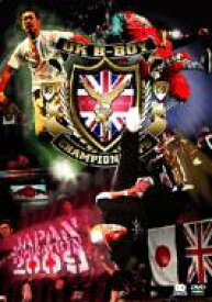 UK B-BOY CHAMPIONSHIPS JAPAN ELIMINATION 2009 【DVD】