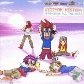 【送料無料】 DIGIMON HISTORY 1999-2006 ALL THE BEST 【CD】