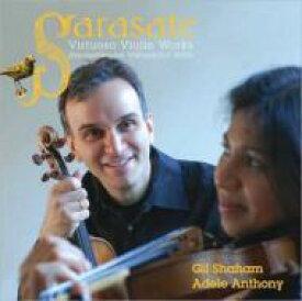 【送料無料】 Sarasate サラサーテ / Virtuoso Violin Works: Shaham A.anthony(Vn) 江口玲(P) Etc 輸入盤 【CD】