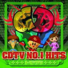 CDTV NO.1HITS 〜トモウタ〜 【CD】