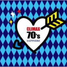 【送料無料】 クライマックス 70's サファイア 【CD】