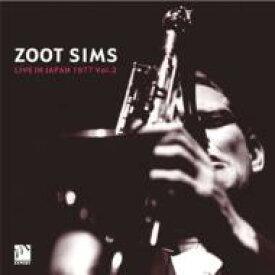 【送料無料】 Zoot Sims ズートシムズ / Live In Japan 1977: Vol.2 【CD】