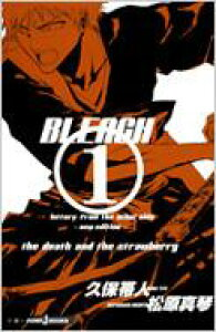 BLEACH letters from the other side new edition JUMP j BOOKS / 松原真琴 【本】