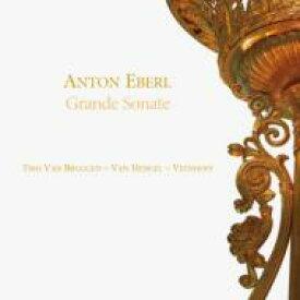【送料無料】 エーベルル、アントン(1765-1807) / Chamber Works With Clarinet: Trio Van Bruggen-van Hengel-veenhoff Etc 輸入盤 【CD】