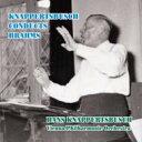 【送料無料】 Brahms ブラームス / 大学祝典序曲、悲劇的序曲、ハイドン変奏曲、アルト・ラプソディ クナッパーツブ…