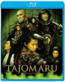Tajomaru: 限定版 【BLU-RAY DISC】