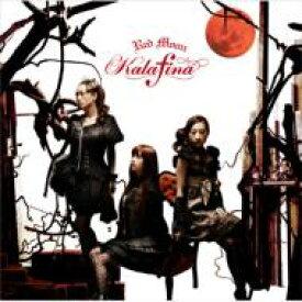 【送料無料】 Kalafina カラフィナ / Red Moon 【CD】