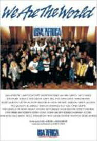 USA For Africa / We Are The World (+CD) 【DVD】