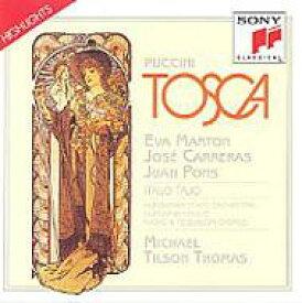 Puccini プッチーニ / 『トスカ』抜粋 マルトン、カレラス、ポンス、ティルソン・トーマス 【CD】