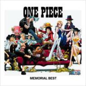 【送料無料】 ONE PIECE MEMORIAL BEST 【通常盤】 【CD】