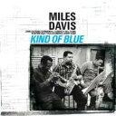 Miles Davis マイルスデイビス / Kind Of Blue (180グラム重量盤レコード / Jazz Wax) 【LP】