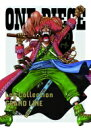 """【送料無料】 ONE PIECE Log Collection """"GRAND LINE"""" 【DVD】"""