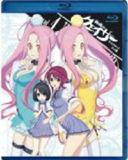 Seikon no qwaser Director's cut Edition Vol.4