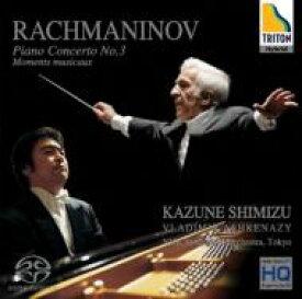 【送料無料】 Rachmaninov ラフマニノフ / ピアノ協奏曲第3番、楽興の時 清水和音(P)、アシュケナージ&NHK交響楽団 【SACD】
