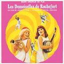 【送料無料】 ロシュフォールの恋人たち / ロシュフォールの恋人たち Les Demoiselles De Rochefort (2枚組 / 180グラム重量盤...