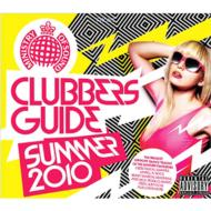 Ministry Of Sound: Clubbers Guide To Summer 2010 輸入盤 【CD】