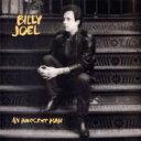 Billy Joel ビリージョエル / An Innocent Man 【LP】