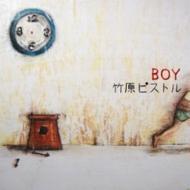 竹原ピストル / BOY 【CD】