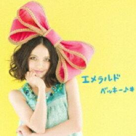 ベッキー♪# ベッキー / エメラルド (+DVD)【初回限定盤】 【CD Maxi】