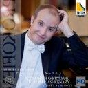【送料無料】 Prokofiev プロコフィエフ / ピアノ協奏曲第3・5番 ガヴリリュク、アシュケナージ&シドニー響 【SACD】