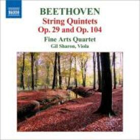 Beethoven ベートーヴェン / 弦楽五重奏曲集 ファインアーツ四重奏団、G.シャロン 輸入盤 【CD】