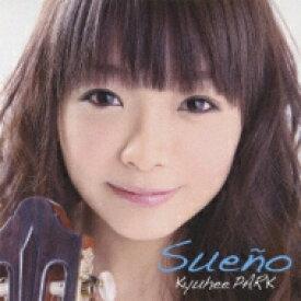 朴葵姫(パク・キュヒ) / 朴 葵姫(パク・キュヒ)/夢 【CD】