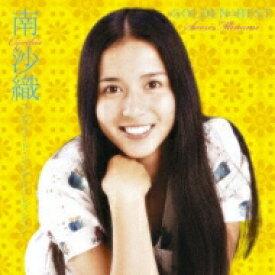 【送料無料】 南沙織 ミナミサオリ / GOLDEN☆BEST 南沙織コンプリート・シングルコレクション 【CD】