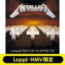 【送料無料】 Metallica メタリカ / Master Of Puppets (紙ジャケット)【Loppi・HMV限定再プレス盤】 【SHM-CD】