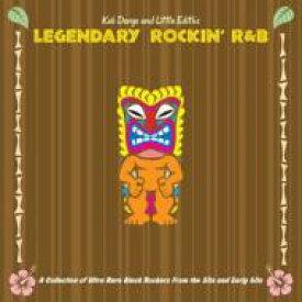 Keb Darge / Little Edith / Legendary Rockin R & B 輸入盤 【CD】