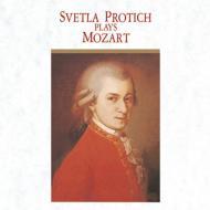 Mozart モーツァルト / トルコ行進曲〜モーツァルト・リサイタル プロティッチ 【CD】