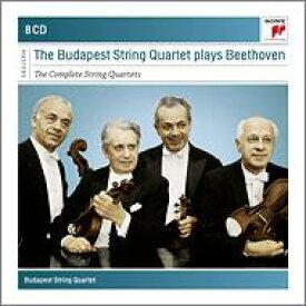 【送料無料】 Beethoven ベートーヴェン / 弦楽四重奏曲全集(ステレオ) ブダペスト弦楽四重奏団(8CD) 輸入盤 【CD】