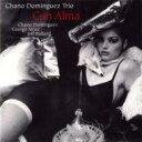 Chano Dominguez チャノ ドミンゲス / Con Alma 【CD】