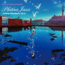 Rasmus Faber ラスマスフェイバー / Rasmus Faber Presents Platina Jazz - Anime Standards Vol.2 【CD】