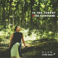 川上ミネ / In The Forest 【CD】