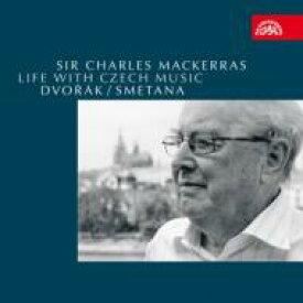 【送料無料】 『チェコ音楽に捧げた生涯〜ドヴォルザーク&スメタナ篇』 マッケラス&チェコ・フィル、プラハ響(6CD) 輸入盤 【CD】