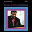 Oscar Peterson オスカーピーターソン / Oscar Peterson - Once In A Lifetime Best 【CD】