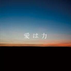 alan × 福井敬 アラン/フクイケイ / 愛は力 【CD Maxi】