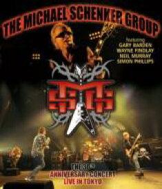 【送料無料】 Michael Schenker Group マイケルシェンカーグループ / Live In Tokyo 2010 〜msg30周年記念コンサート〜 【BLU-RAY DISC】