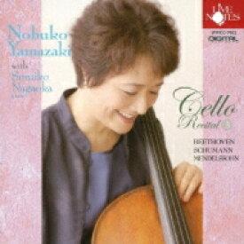 【送料無料】 Beethoven ベートーヴェン / Cello Sonata, 2, Variations, : 山崎伸子(Vc) 長岡純子(P) +schumann, Mendelssohn 【CD】
