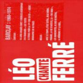【送料無料】 Leo Ferre レオフェレ / Leo Chante Ferre 輸入盤 【CD】
