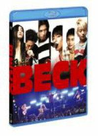 【送料無料】 BECK (本編BD1枚+特典ディスク1枚) 【BLU-RAY DISC】